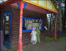 Fairyland Village - Accommodation in Bendigo
